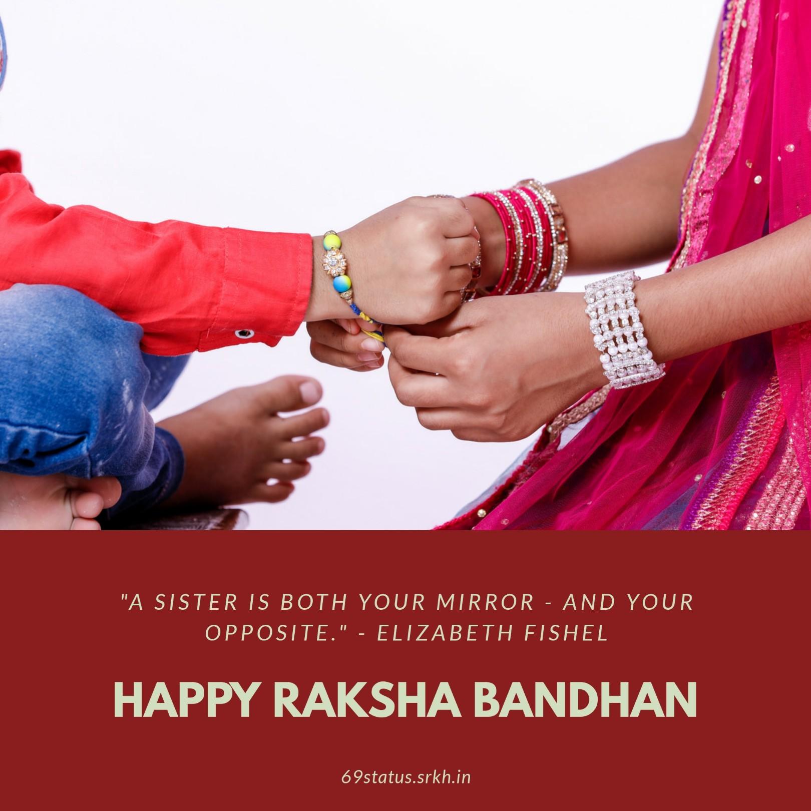 Raksha Bandhan Quotation Image full HD free download.
