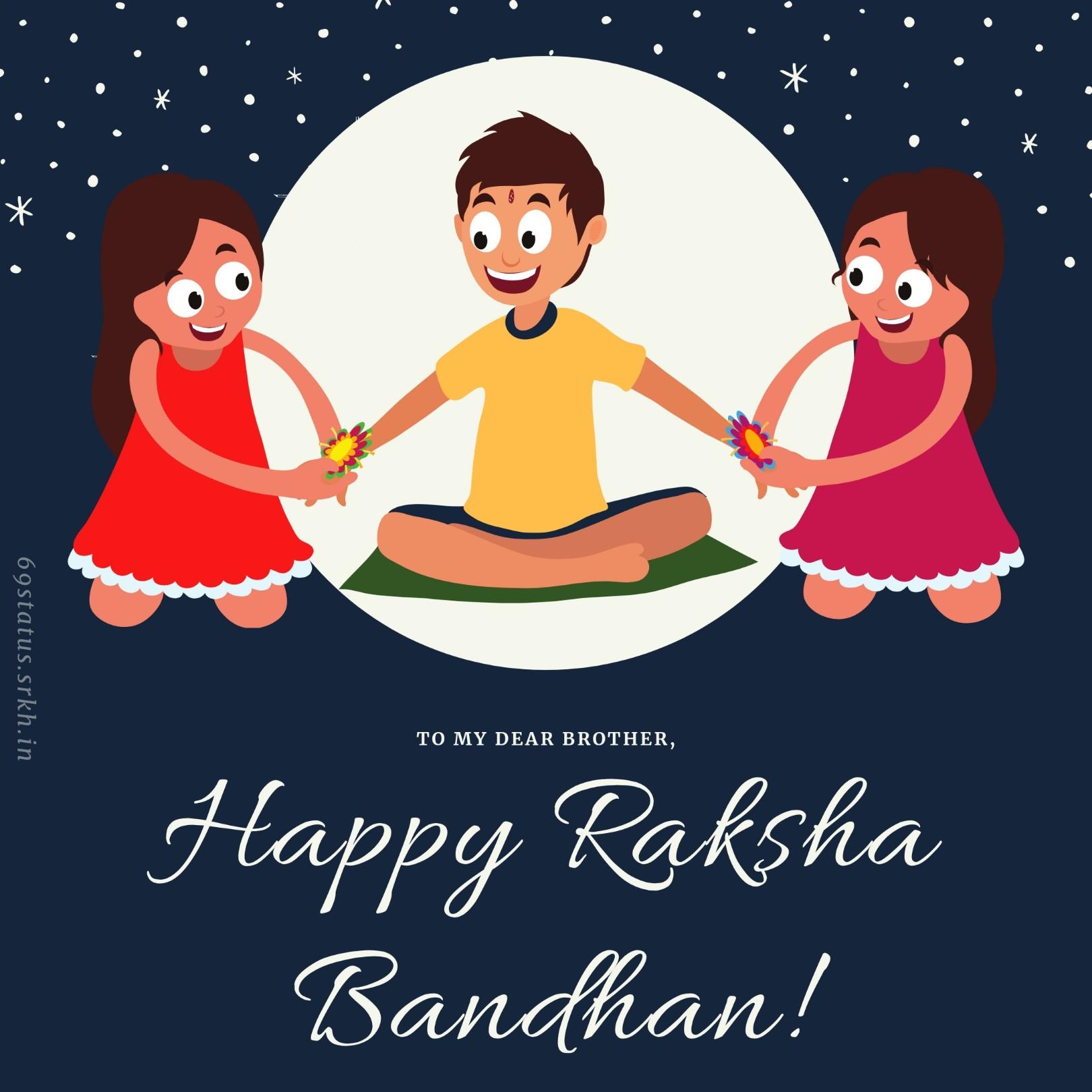 Raksha Bandhan Wishes for Brother full HD free download.