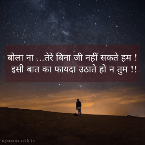 Sad Hindi images hd full HD free download.