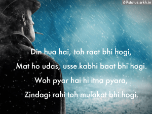 Sad Shayari image full HD free download.