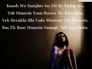 Sad Shayari pic full HD free download.