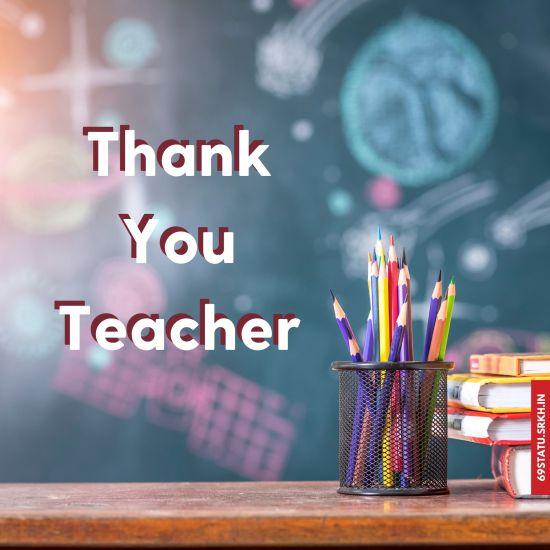 Thank You Teacher Images