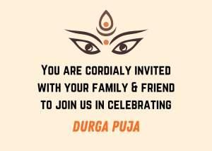 Durga Puja Invitation Card full HD free download.