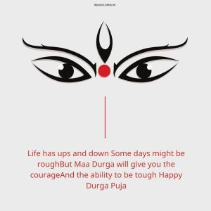 Durga Puja Quotes in full hd full HD free download.