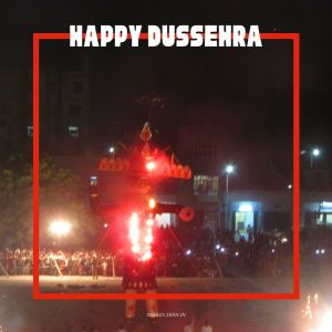 Dussehra Gif Images full HD free download.