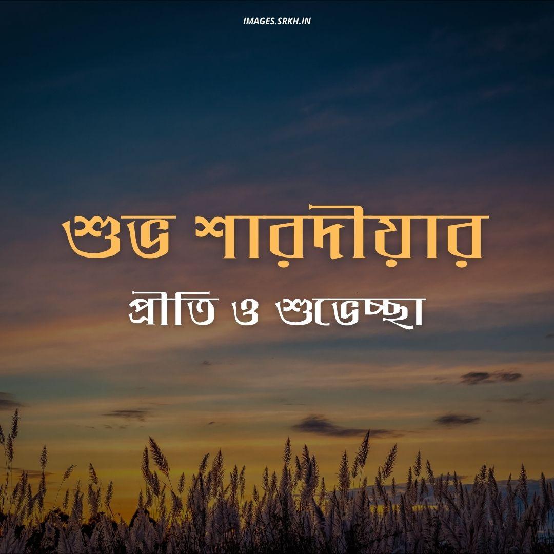 Sharadiya Shubhechha full HD free download.