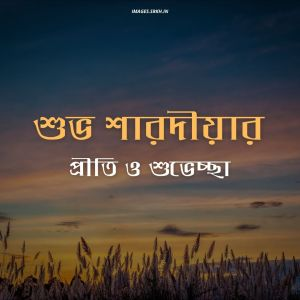 Sharadiya Shubhechha full HD free download.