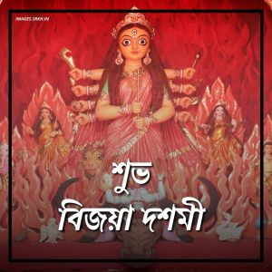 Shubho Vijaya Dasami full HD free download.