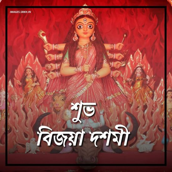 Shubho Vijaya Dasami