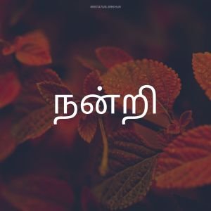 Thank You Images in Tamil in HD full HD free download.