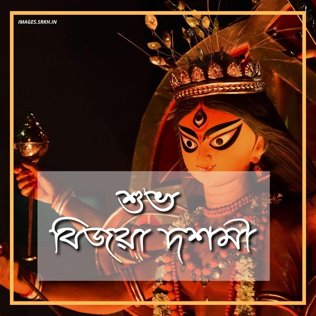 Vijaya Dasami full HD free download.