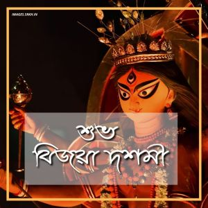 Vijaya Dasami full HD free download.