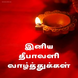 Diwali Wishes In Tamil full HD free download.