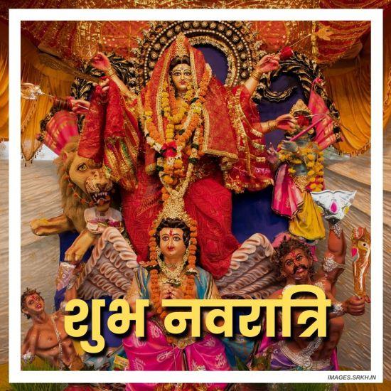 Navratri 3 Day Image