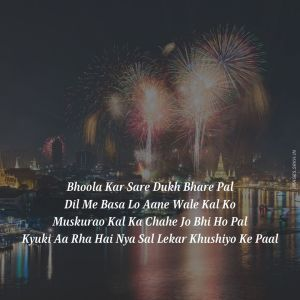 Happy New Year 2021 Shayari in Full Hd full HD free download.