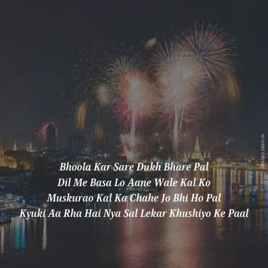 Happy New Year 2021 Shayari in Full Hd