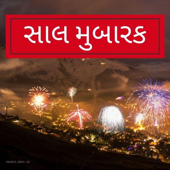 Happy New Year Gujarati