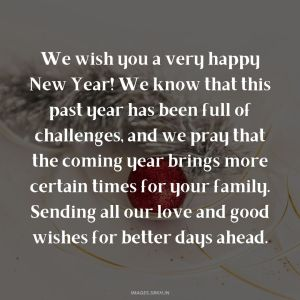 Happy New Year Message full HD free download.