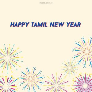 Happy Tamil New Year full HD free download.