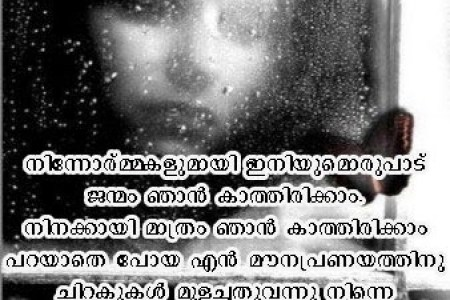 Love Sad Whatsapp Status Video Malayalam Archidev