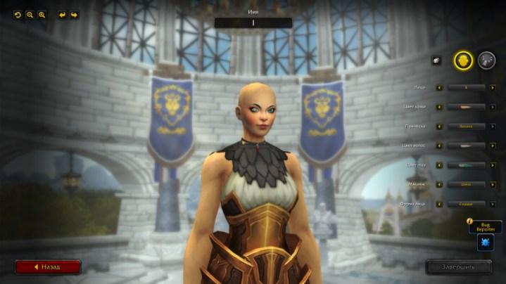 World of Warcraft: Shadowlands - un nouveau départ?