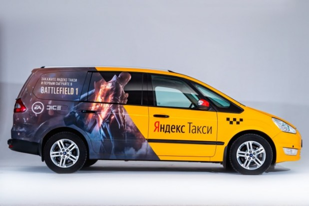 «Яндекс.Такси» запустил «игротакси» с консолью Xbox One и шутером Battlefield 1