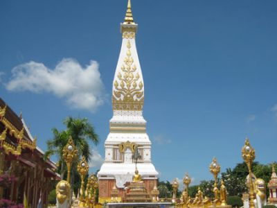 Tháp Phra That Phanom