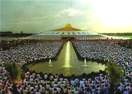 Thiền viện Dhamma Kaya
