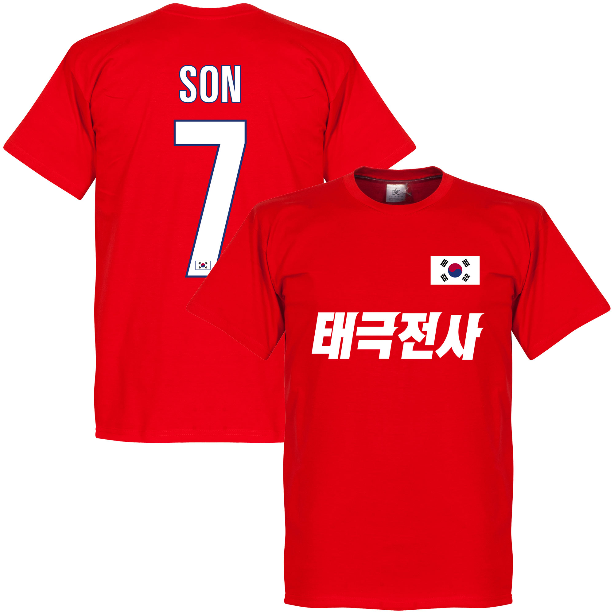 South Korean Taeguk Warriors Son Team Tee - L