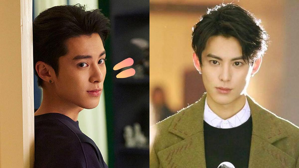 Dylan Wang As Dao Ming Si In 2018 Meteor Garden Cosmoph