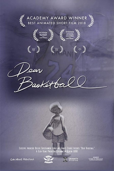 Image result for dear basketball""