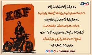KGF Dialogues Telugu