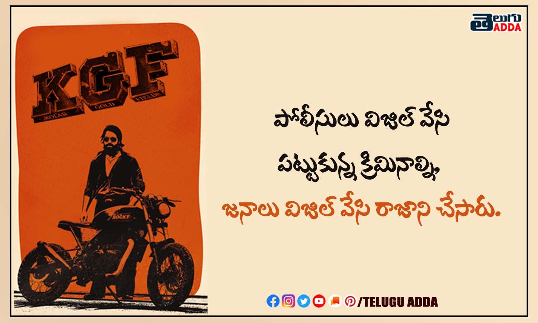 KGF 2 Dialogues | KGF 2 Telugu Dialogues