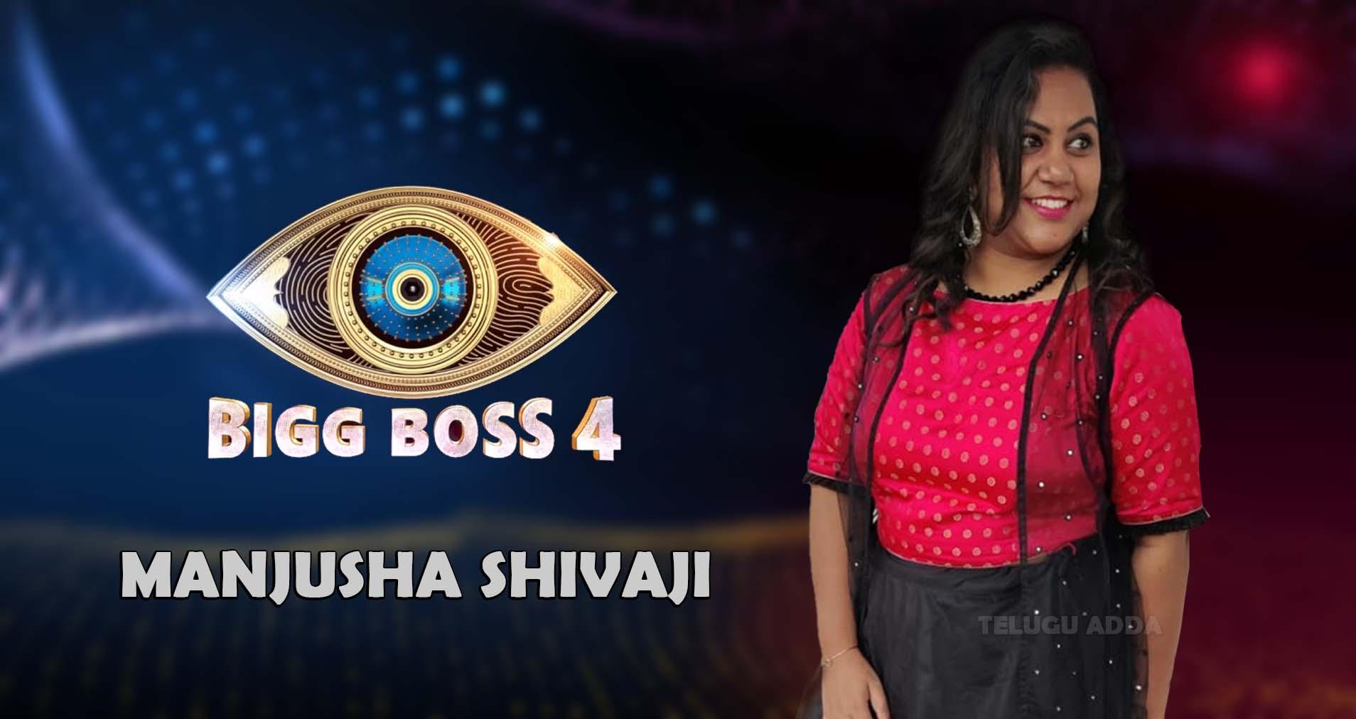 Bigg Boss Manjusha Shivaji