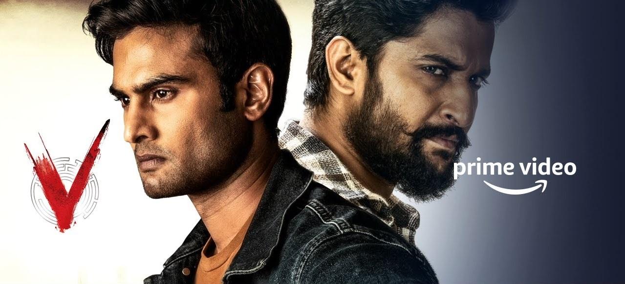 Nani 'V' Movie Review