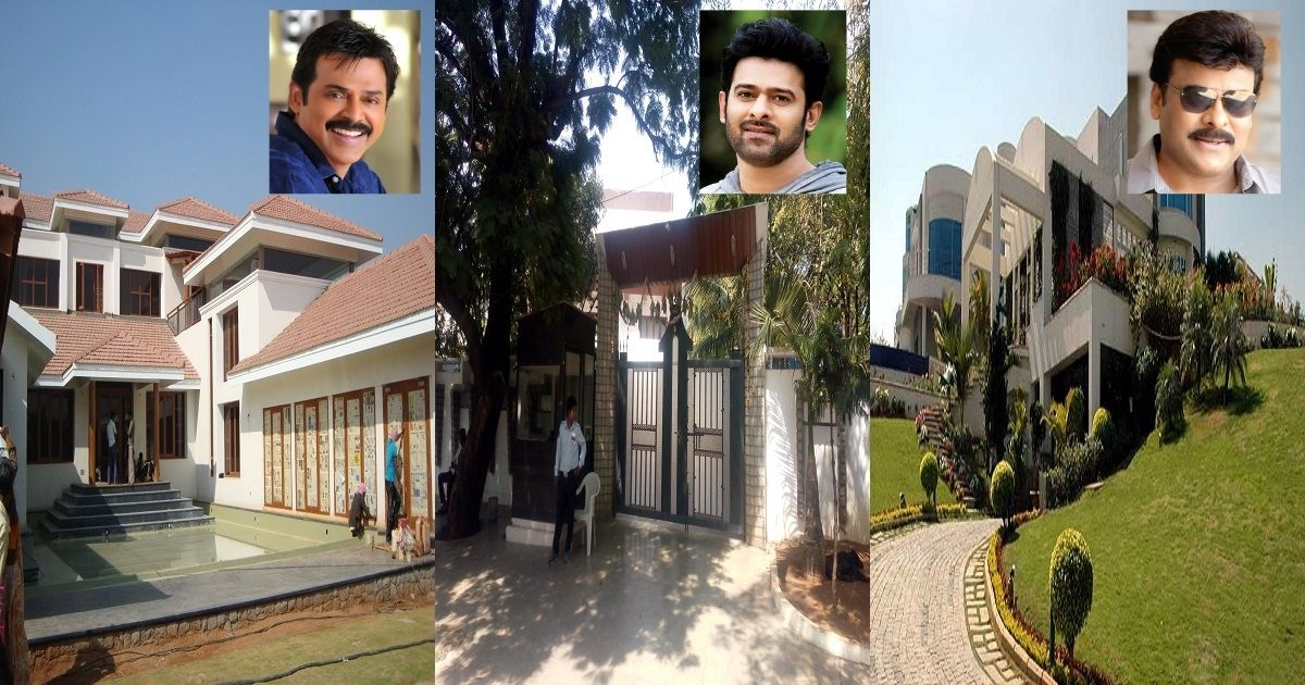 tollywood heros house images