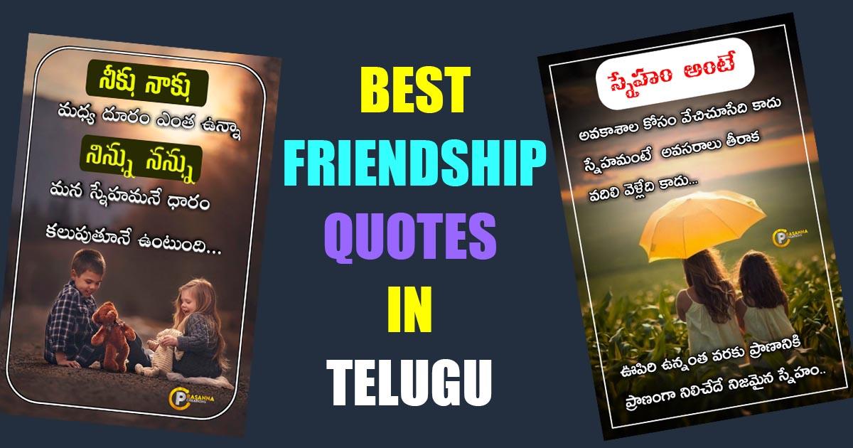 friendship quotes telugu images