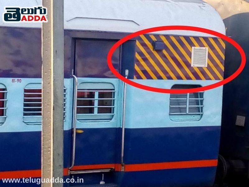 stripes on railway coach