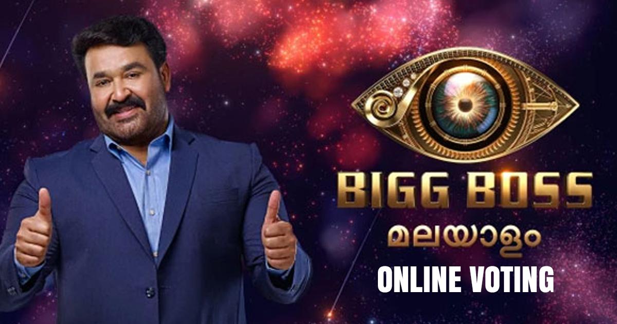 Bigg Boss Malayalam Vote Season 3 Online Voting
