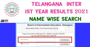 1st year results 2021 results date, inter 1st year results 2019 TS release date, inter 1st year results 2021 TS, Name wise TS 1st year Results 2021, name wise TS inter Results 2021, Results Date TS inter, Telangana Intermediate Result Date 2021, TS 1st year Results 2021, TS Inter 1st Year, TS Inter 1st Year Results 2021, TS Inter 1st Year Results 2021 date, ts inter 1st year results 2021 manabadi, TS Inter 1st Year time table 2021, TS inter 2021 results date, ts intermediate results 2021, TS Intermediate results date 2021, TS results 2021
