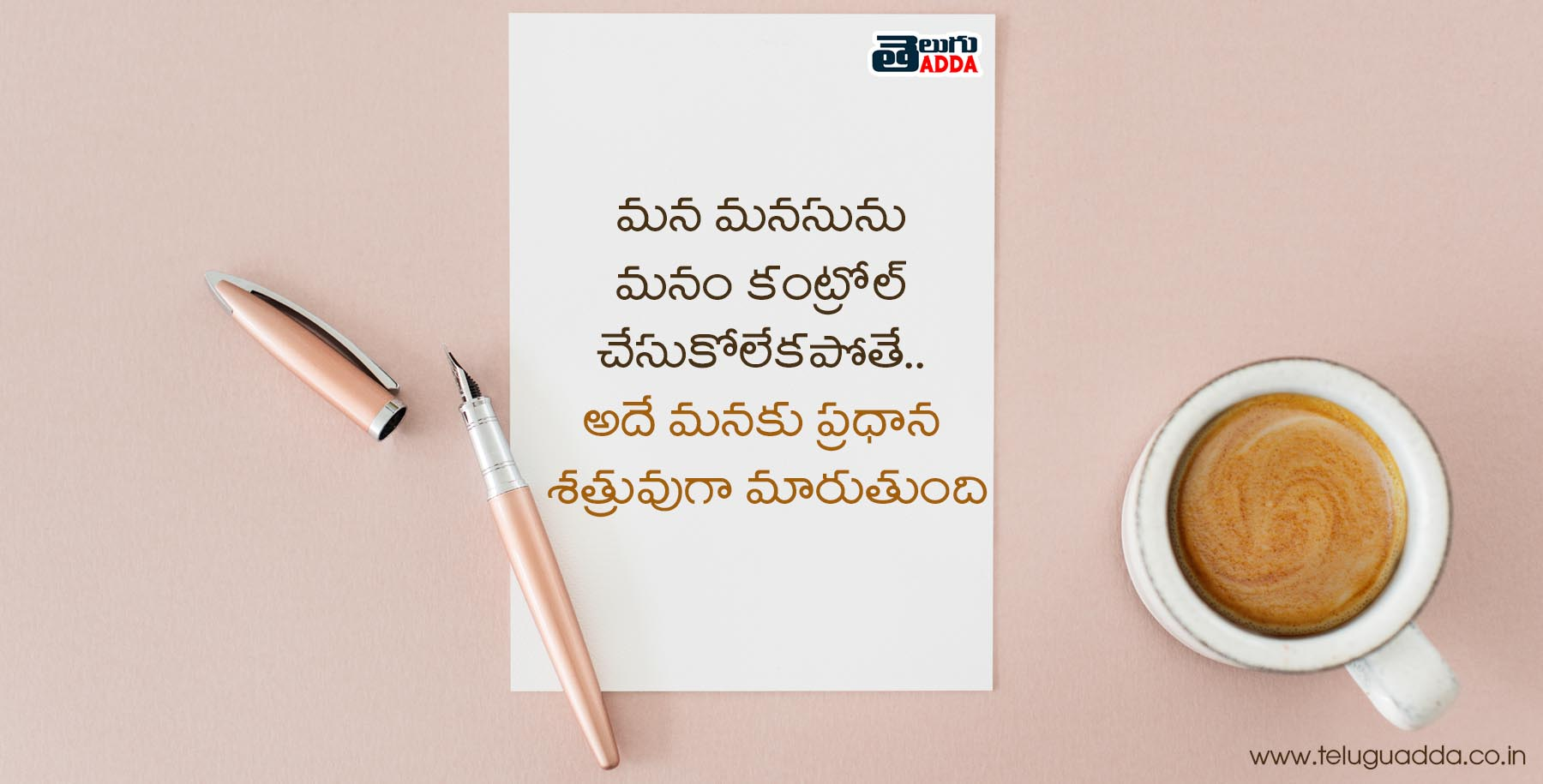 Latest Telugu Quotes WhatsApp status