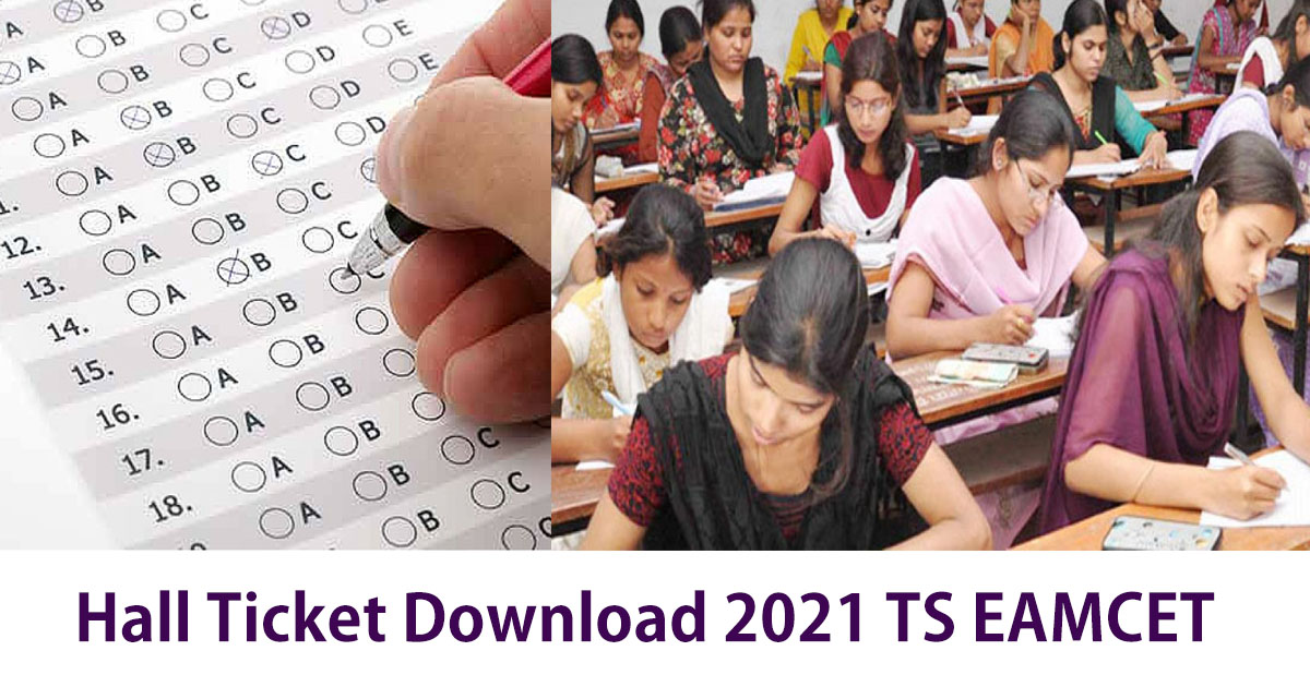 TS EAMCET Hall Ticket 2021 Download Here