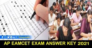 AP EAMCET Exam Answer Key 2021