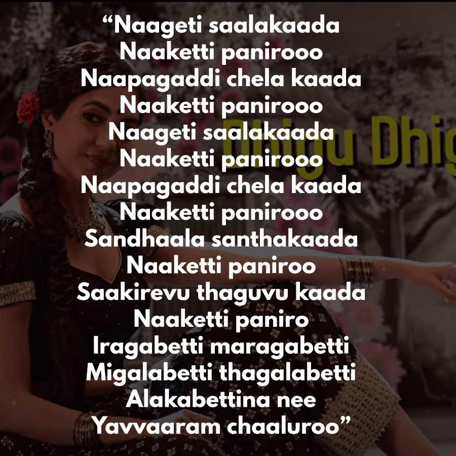 digu-digu-digu-naga-lyrics