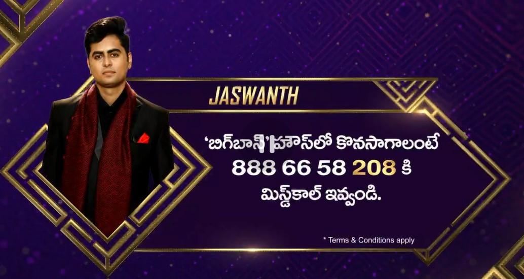 Bigg Boss 5 Telugu Vote for Jaswanth