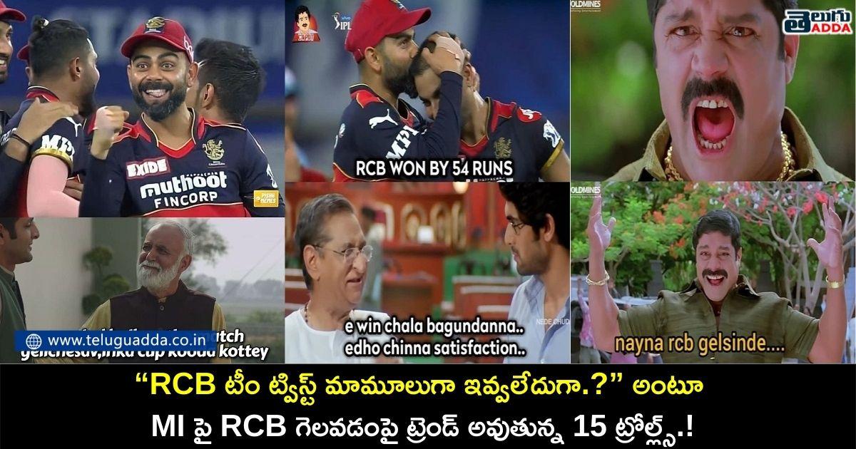 Trending memes on rcb winning against mi