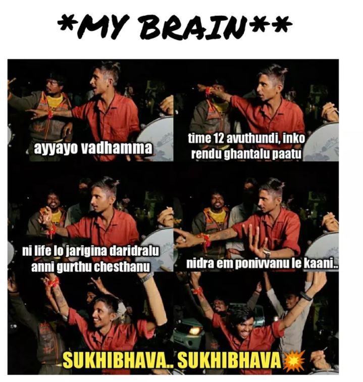 sukhibhava trending trolls