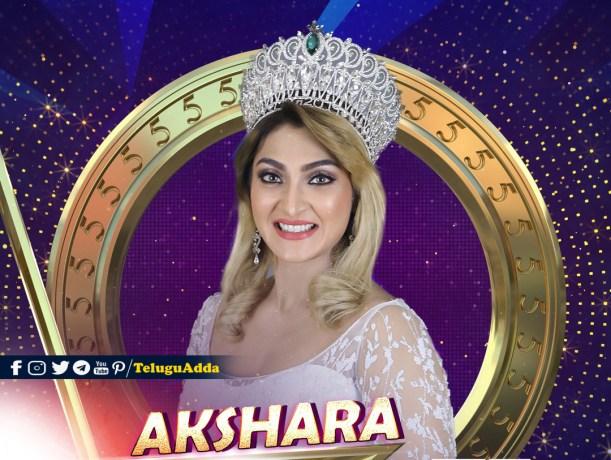 Bigg Boss 5 Tamil 14th Contestant Akshara