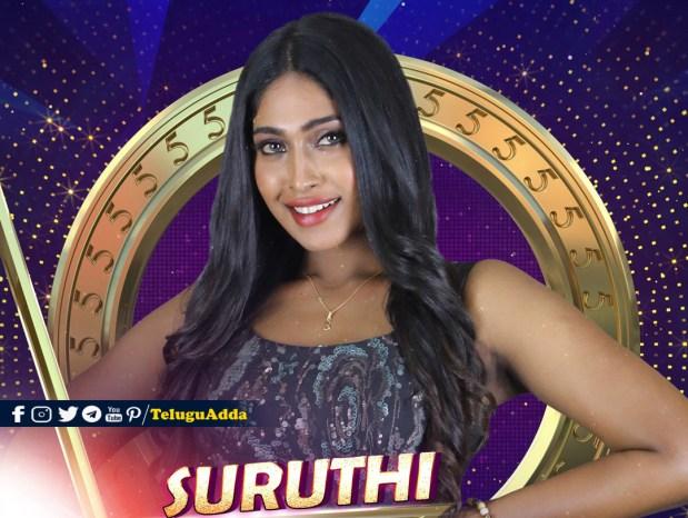 Bigg Boss 5 Tamil 13th Contestant Shruthi