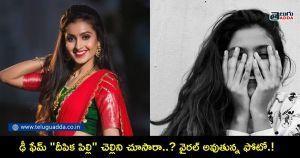 Deepika pilli sister hasitha pilli 1